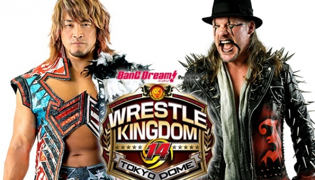 Carte de NJPW Wrestle Kingdom 14