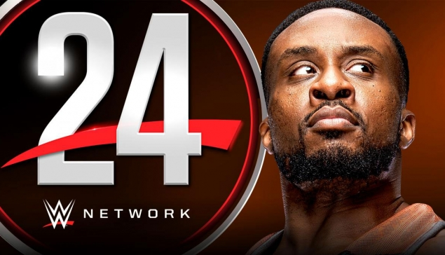 Un documentaire ''WWE 24'' pour Big E